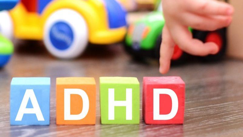 මොකක්ද මේ ADHD කියන්නෙ?